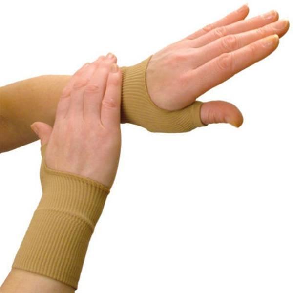 cure-arthritis-5f2917da5f9c7